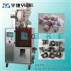 供应宇捷尼龙透明三角包茶叶包装机